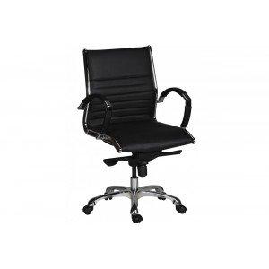 HAMBURG S bőr íróasztali szék - fekete Irodai székek